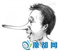 鼻子暴露了你的性格,你知道吗?