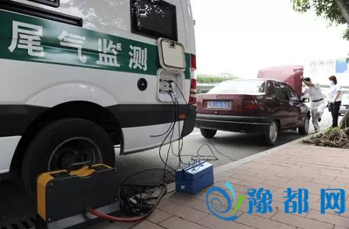 濮阳将启动机动车尾气检测工作 不合格者无法上路
