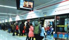 12月31日郑州地铁延长运营至0点 增开32列电客车