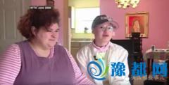 残障女儿向母亲挥起屠刀 竟然揭出一场惊人骗局