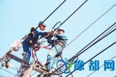 """【砥砺奋进的五年】升级农网""""电""""亮农民新生活"""