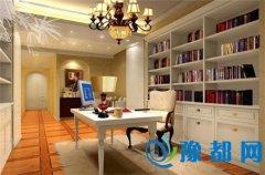 你的书房是选的文昌位吗?