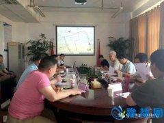 县规划局组织召开项目评审论证会议