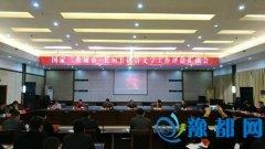 长垣县通过国家三类城市语言文字工作评估