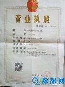 大郭镇加快培育家庭农场 助推现代农业发展(图)