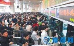 驻马店车务段春运新增30趟临客 其中有2辆始发车