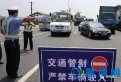 元旦郑州这些路段管制 省内高速假期出行秘籍在此