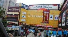 曾经的河南最大商场 而今破产六年人去楼空?