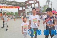 商丘9岁女孩参加高考 考前已学完高中语文英语