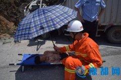 两车追尾司机被困 消防员为伤者打伞遮阳