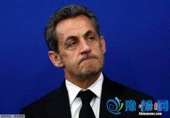 萨科齐瞄准2017年大选 宣布参加党内初选(图)