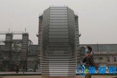 北京雾霾净化塔惹争议 专家:效果不如找布盖工地