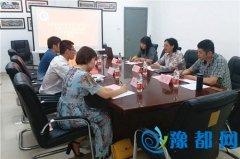 团区委赴华北水利水电大学外国语学院商讨共建志愿服务社会实践基地