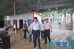 平舆县副县长马林带队深入乡镇调研脱贫攻坚产业项目布局、产业项目链打造、环境道路改造升级工作