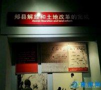 知青文化引游人,郏县知青园景区迎来众多游客
