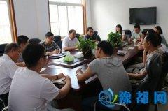 区政协召开街道政协联络组工作会议