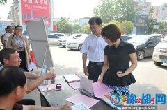 平舆县开展2017年安全生产宣传咨询日活动