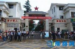 (组图)陕西27万余名考生今日参加高考
