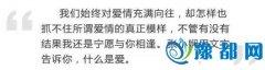 张小娴:爱若无法抚慰彼此,便不过是喜欢而已。