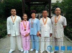 第六届中国・温县和式太极拳交流大赛鹰城选手斩获金银铜奖