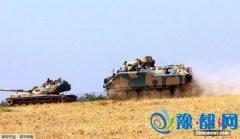 """土耳其坦克开进叙利亚打击""""伊斯兰国""""(图)"""
