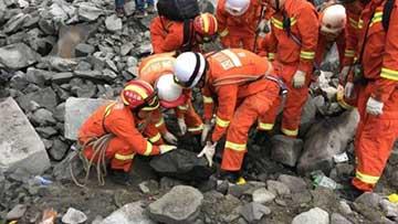 最新消息!茂县山体垮塌已致6人遇难112人失联