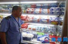 泌阳县食药监局开展低温奶贮存专项整治行动