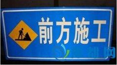 洛阳因古城路施工部分道路封闭 公交改线