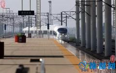 安阳旅客列车大调图 多趟列车运行区间改变