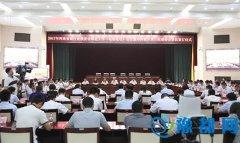 河南:债委会机制已覆盖全省银行业对公贷款的62%