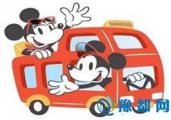 迪士尼官方授权 工行独家发售的超有意义纪念品