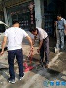 县发改委积极组织开展城市清洁大行动