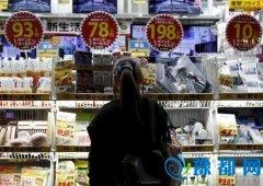 经济低迷使安倍经济学失光环 日本家庭收紧钱袋
