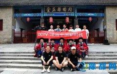 央视纪录片《法治中国新时代》在内乡县衙摄制