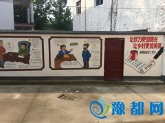 """赤城街道办事处""""让权力更加阳光,让乡村更加美丽"""""""