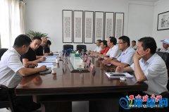 天元国际商品交易市场有限公司与平舆县城市建设投资开发有限公司签订增资扩股协议