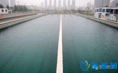 注意!荥阳市区城市集中供水阶梯水价正式公布