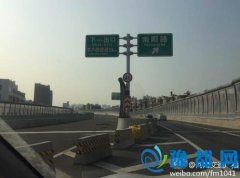 郑州农业路高架桐柏路以西段试通车 5分钟跑全程