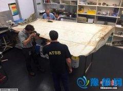 澳方称将抛MH370残骸复制品入海 借洋流寻客机