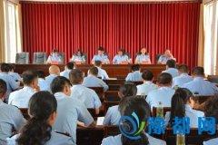 商城县食品药品监督管理局召开2017年商城县创建全国县级文明城市动员大会