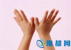 手指间隙大小代表着什么
