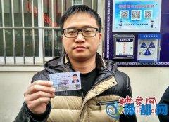 郑州新版居住证换发 60岁以上持证可免费乘公交