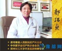 京豫四大名医齐聚郑州,7月6日-9日为广大不孕患者解惑助孕