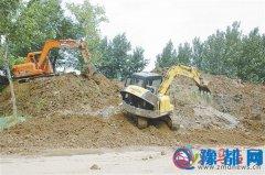 汝南县水利局组织大型机械进行除险加固