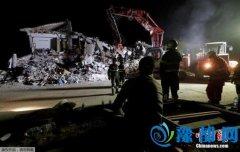 意大利中部地震遇难人数升至267人 近400人伤