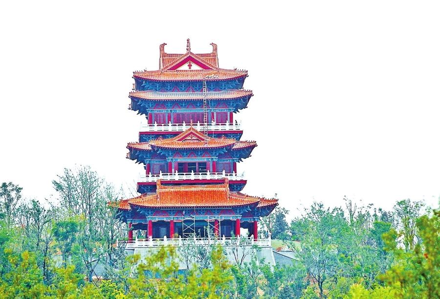 建在园博园内最高点的建筑――轩辕阁