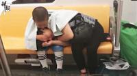 """暖!地铁宝宝哄妈妈入睡 """"我的妈妈只是太累了"""""""