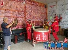 河南省非物质文化遗产吕村战鼓探访记