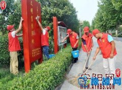 """汤阴县白营镇组织青年志愿者开展""""全民洗城""""活动"""