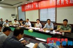 县长张颖波为县政府机关党员干部上党课